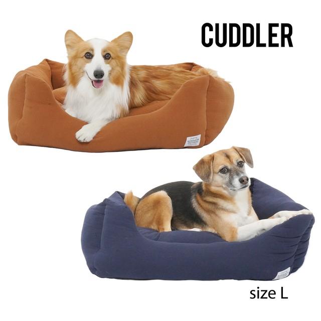 CUDDLER Lサイズ カドラーLサイズ