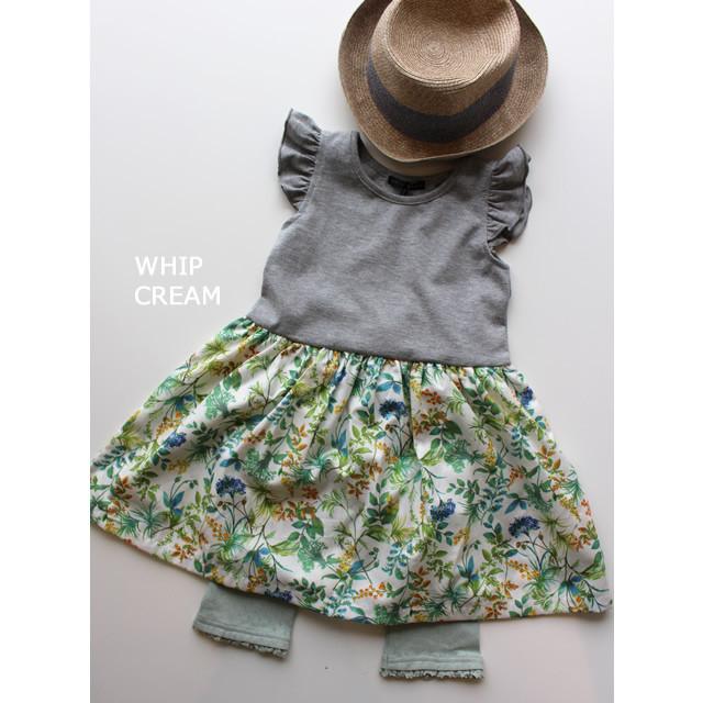 【WHIP CREAM】312010 インクジェットリーフOP S(90-100㎝)-L(120-130㎝)