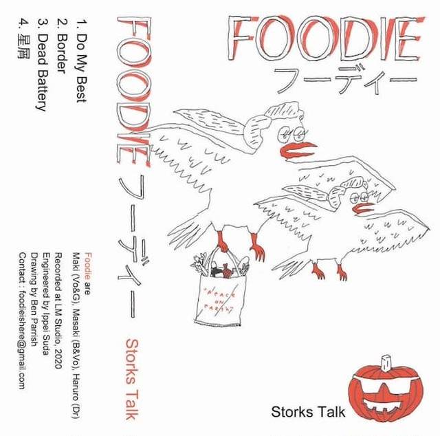 FOODIE - Storks Talk (CASSETTE TAPE)