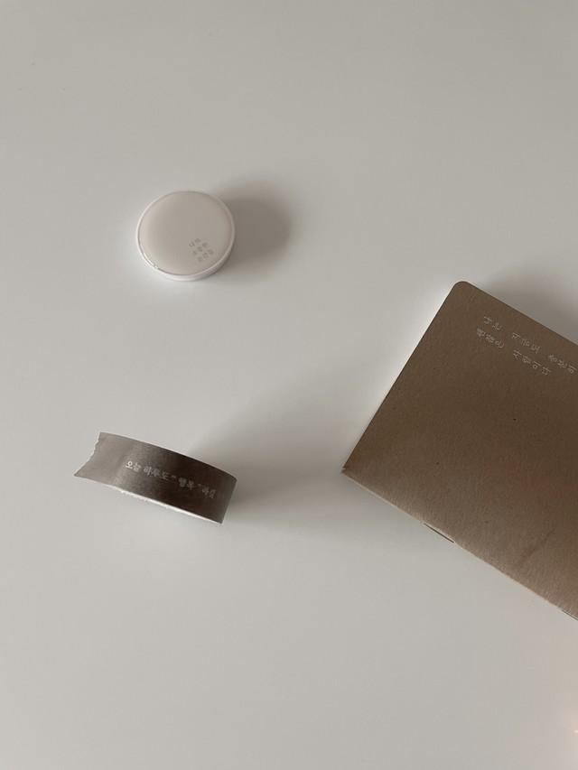 fortune masking tape