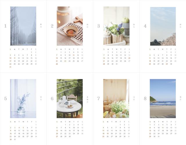 2021年版くらしアトリエオリジナルカレンダー