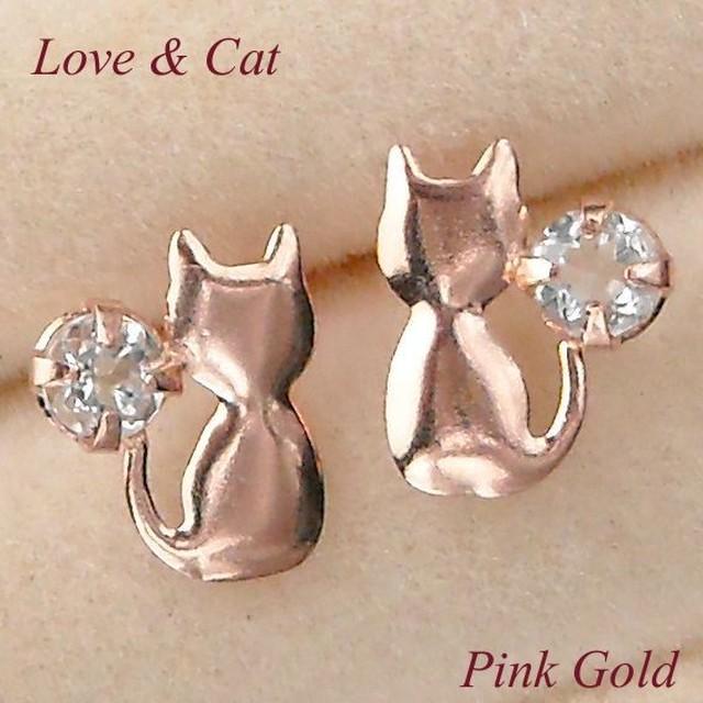 アクアマリン ピアス 天然石 レディース 猫 一粒 3月誕生石 10金ピンクゴールド 両耳