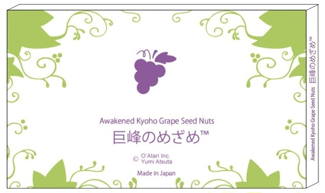 Awakened Kyoho Grape Seed Nuts 巨峰のめざめTM
