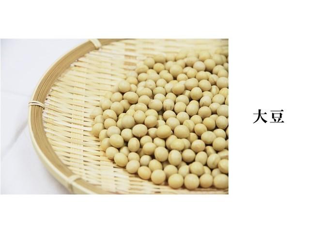 【1000g】おおきな大豆