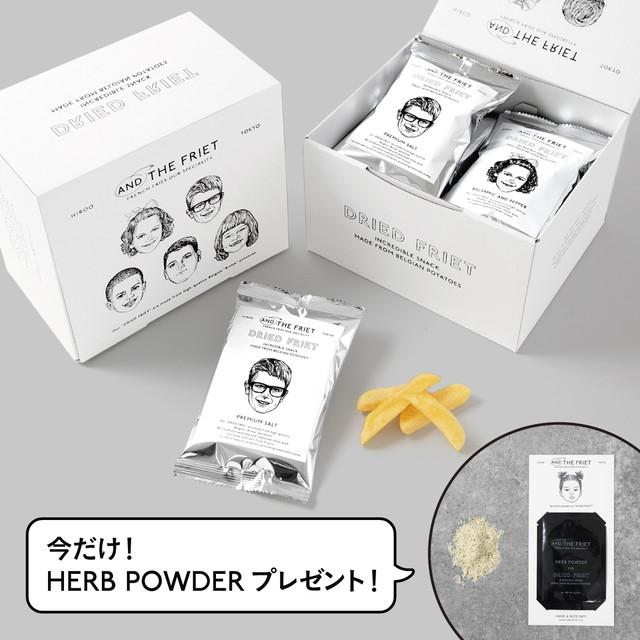おまけ付き:GIFT BOX MINI 10pcs