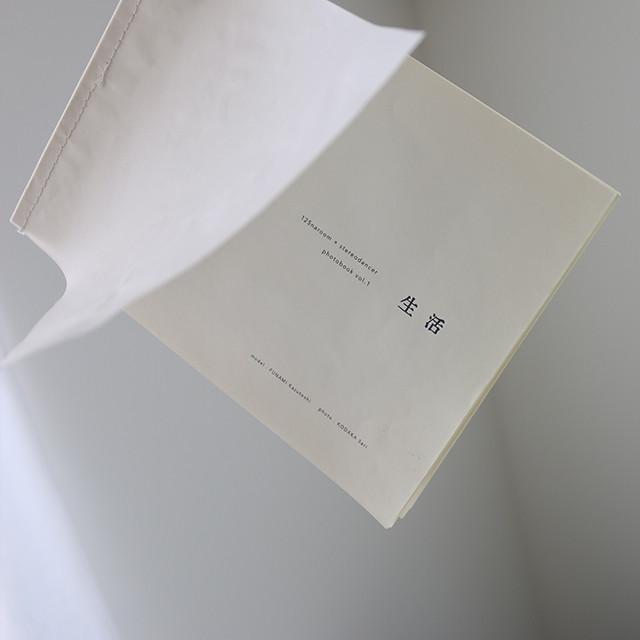 125naroom × stereodancer photobook vol.1 「生活」