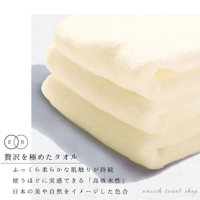 【バスタオル】 - 黄蘗 -kihada- 30%OFF セール中! 贅沢な肌触りが持続する今治タオル  贈り物 タオルギフト プレゼントにおすすめ