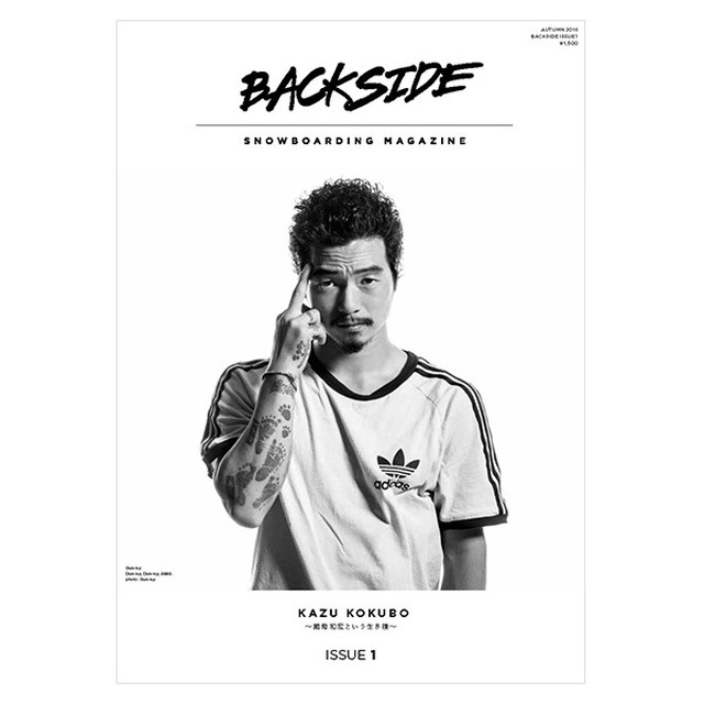 BACKSIDE MAGAZINE ISSUE 1〜3セット