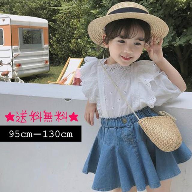 【95㎝-130㎝】 Tシャツ+スカート 2点セット   (024)