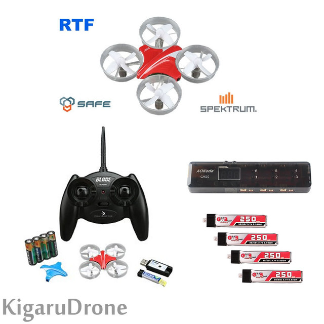 【KigaruDrone タイニーコンボセット タイプC】Blade Inductrix RTF + Blade Inductrix プロポ(モード2) + 充電器バッテリーセット