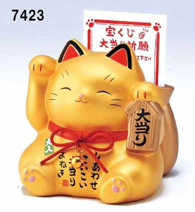 幸せを呼ぶ黄色い招き猫、根付