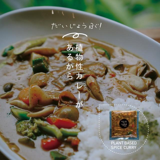冷凍カレールウ / 単品注文