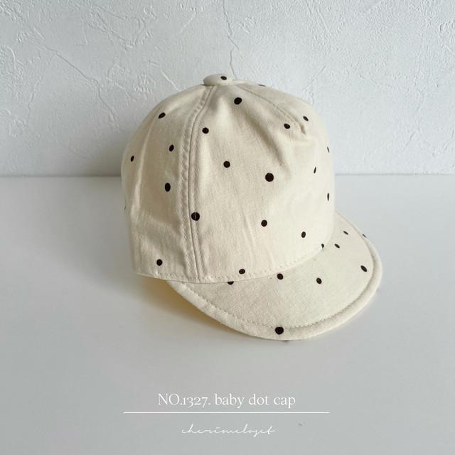 NO.1327. baby dot cap