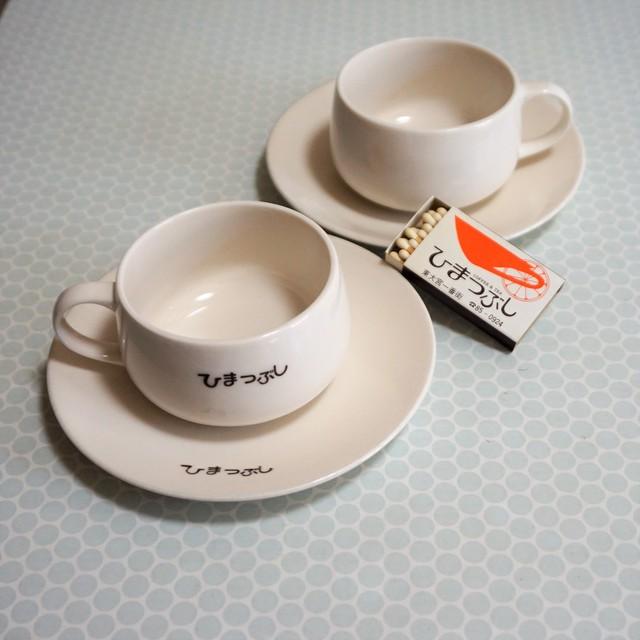 ひまつぶし カップ&ソーサー2客セット