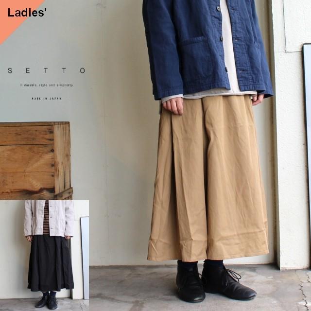 SETTO 綿テンセルマーケットスカート MARKET SKIRT STL-SK0015 2カラー