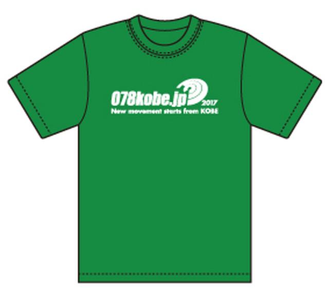 078kids 2017 T-Shirt