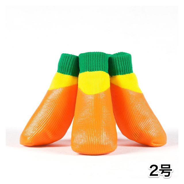 わんPAWプロテクト オレンジ 2号