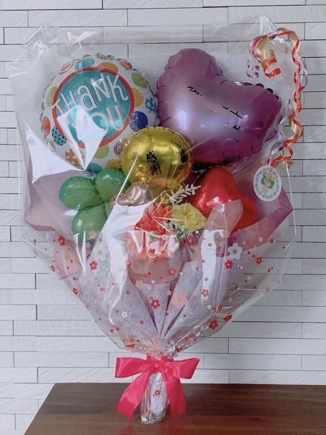 【HN-8】【送料無料】Thank you   多目的ありがとう花束バルーン   感謝の気持ちを込めて!