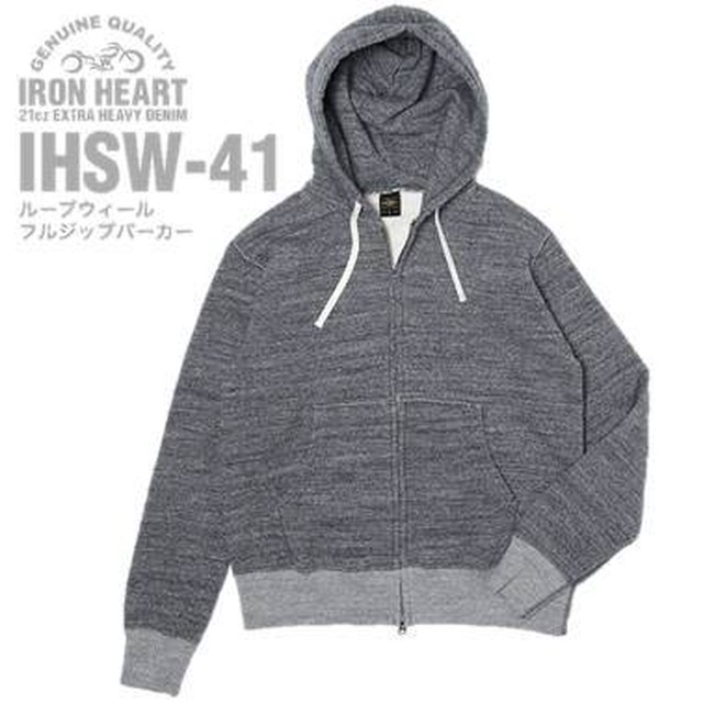 IRON HEART - IHSW-41 - Loopwheeled Full-Zip Parka