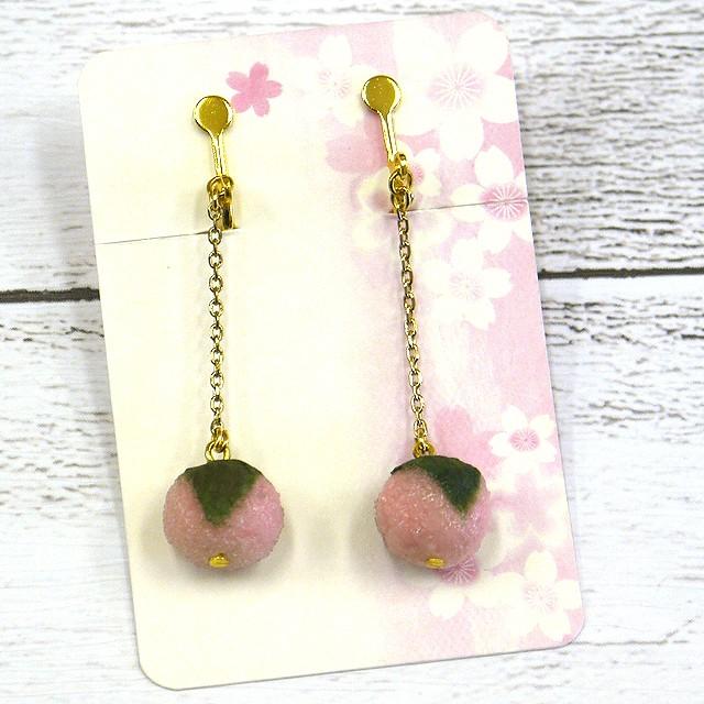 【卯の月屋】桜餅イヤリング/イヤリング