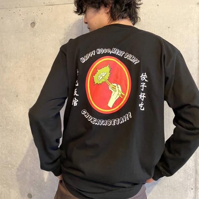 【unisex】happyfoodmeatbum long sleeve T-shirt【black】