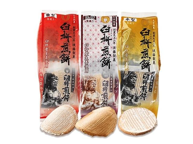 臼杵煎餅 12枚袋入【3種類】