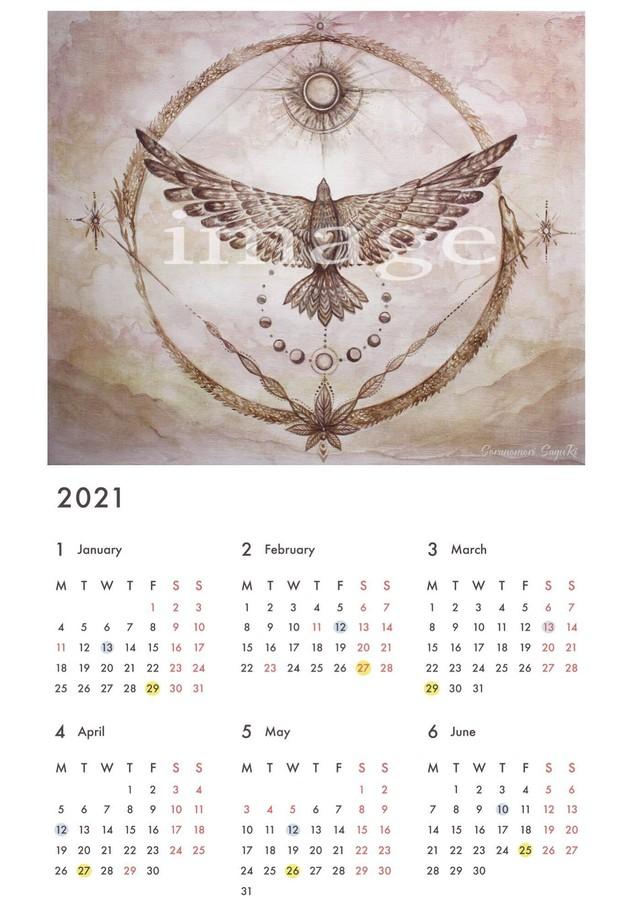 限定 ソラノモリSayuRi 2021年 カレンダー A3サイズ