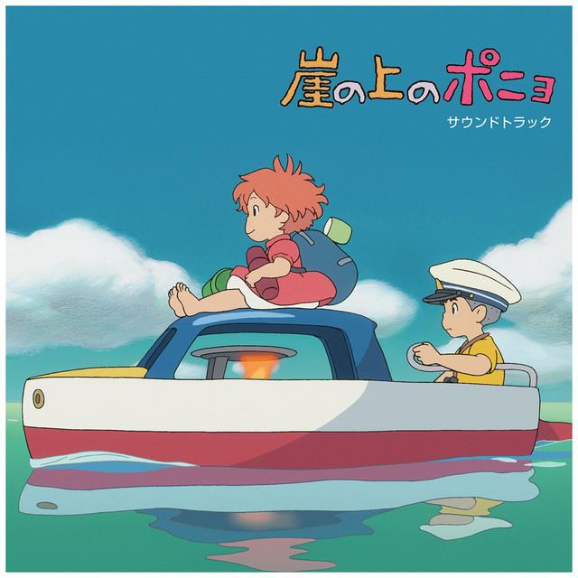 久石譲 - 崖の上のポニョ / サウンドトラック 12インチアナログ盤