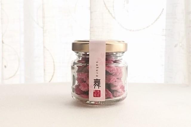 【入荷しました!】奥出雲 桜花の塩漬け 『舞』