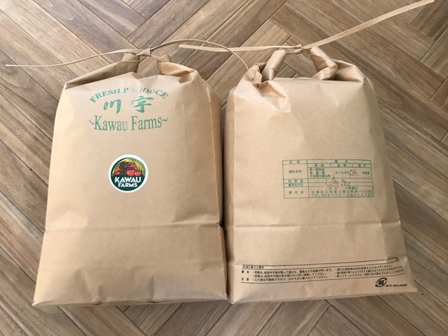 [玄米:5kg]栄養たっぷりKawau特製玄米
