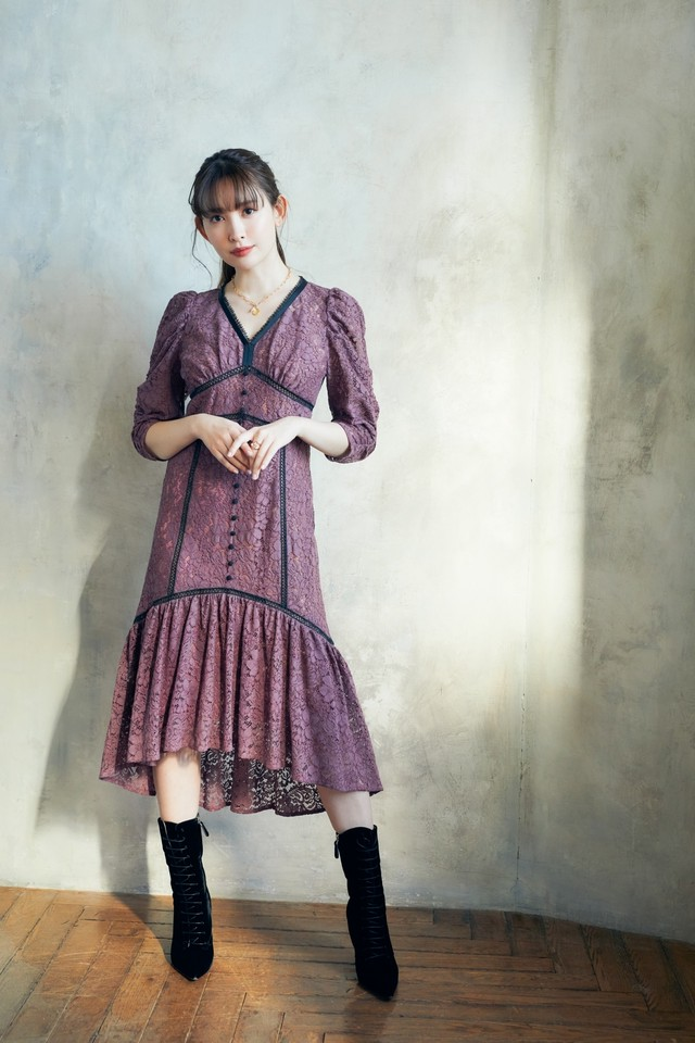 Cord Lace Trimmed Midi Dress