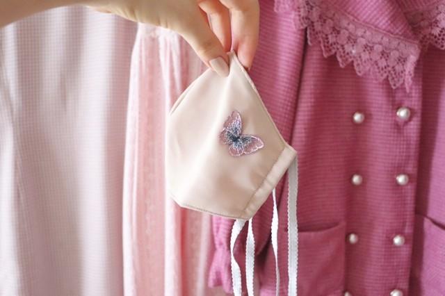 Papillon Mask (Pink)