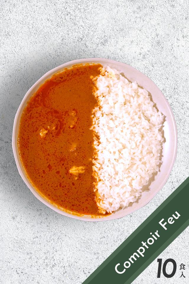 【10食入り】海老カレー TERIYAKI produced by  Comptoir Feu(簡易包装)※冷凍食品