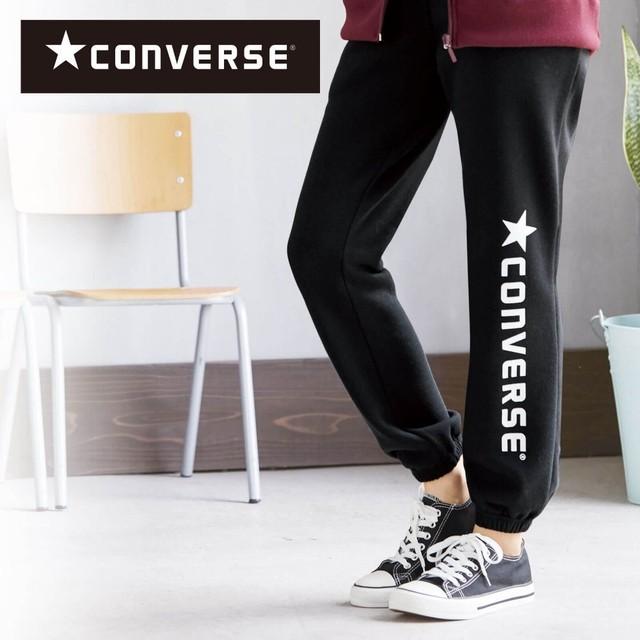 <CONVERSE>裏起毛スウェットパンツ コンバース converse【あったかパンツ】