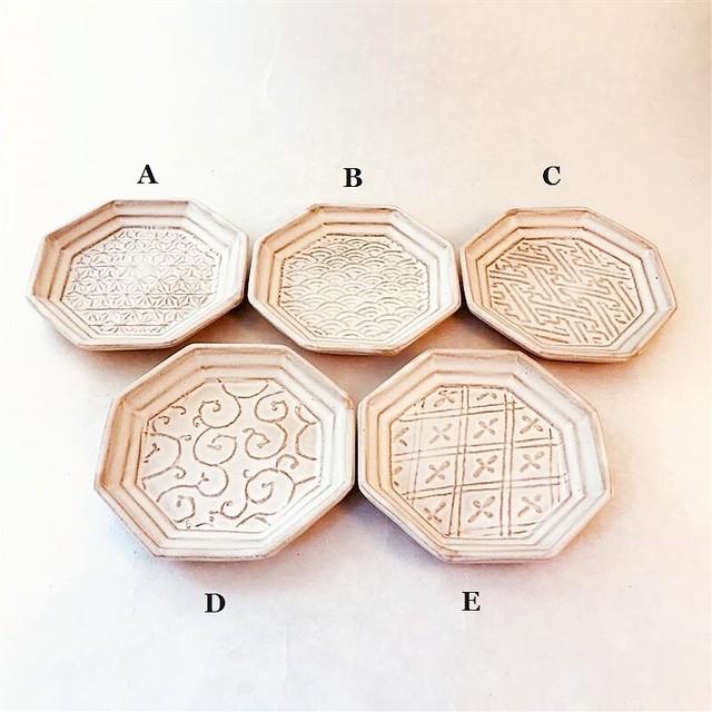 小林哲生4-2 八角皿(小)