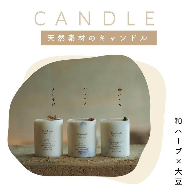 波佐見焼 カップ&ソーサ―|白・ネイビー|negaposi essence