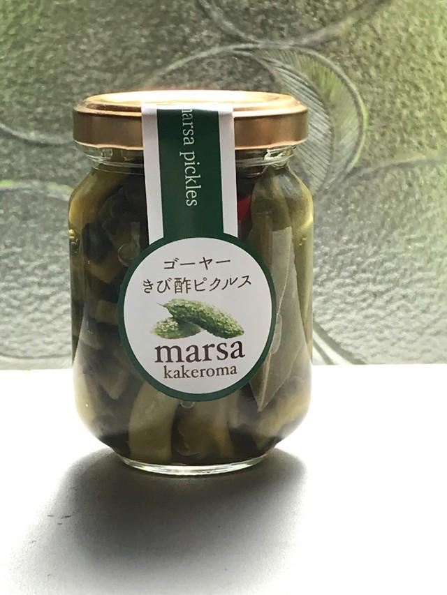 里芋のきび酢ハニーピクルス