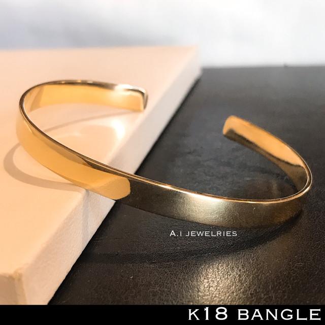 バングル  18金 男女兼用 k18 約5mm 強幅 バングル  bangle  /   k18 bangle