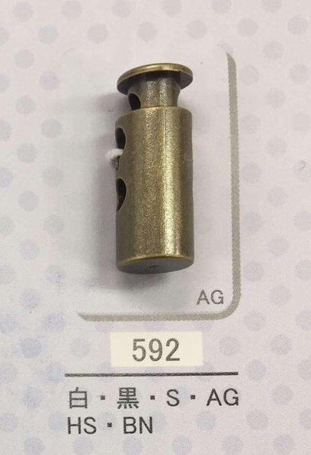 日本製コードストッパー プラスチック 黒白/メッキ 2個穴 3mm径
