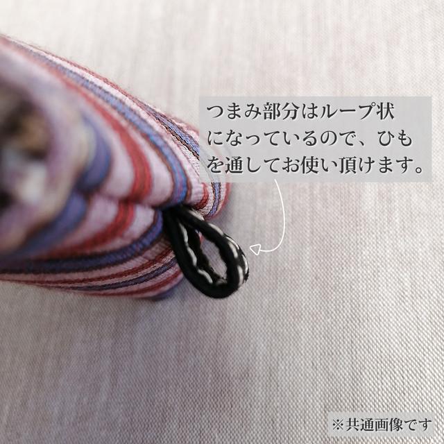 ポーチ【ソング】Sサイズ NO.154