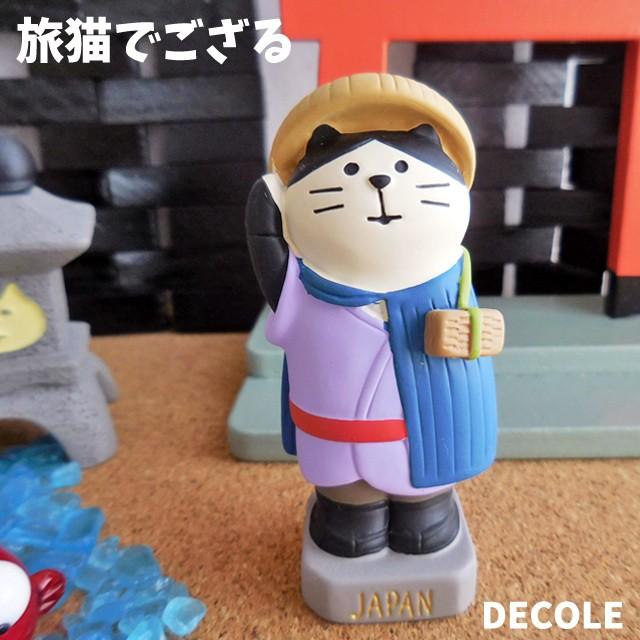 (301) デコレ コンコンブル 世界のマスコット JAPAN 忍者猫刺繍ピンバッジ付き