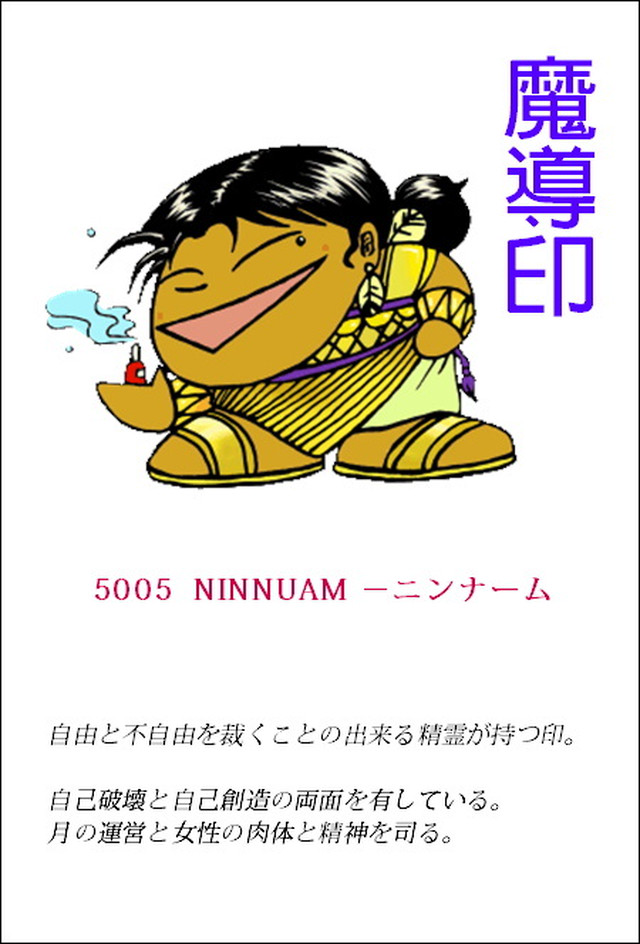 魔道印プリントサービス1枚-5005