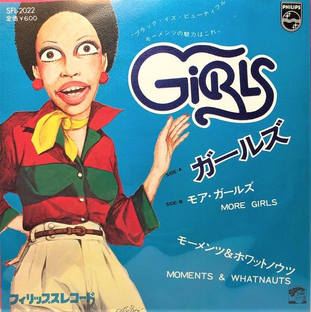 [中古7inch]  Moments & Whatnauts – Girls