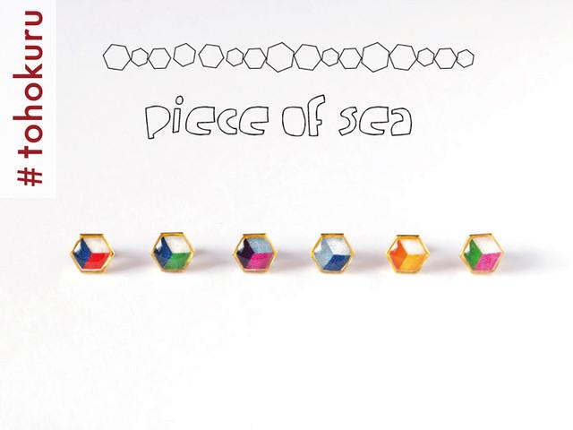 FUNADE piece of sea 六角形イヤリング