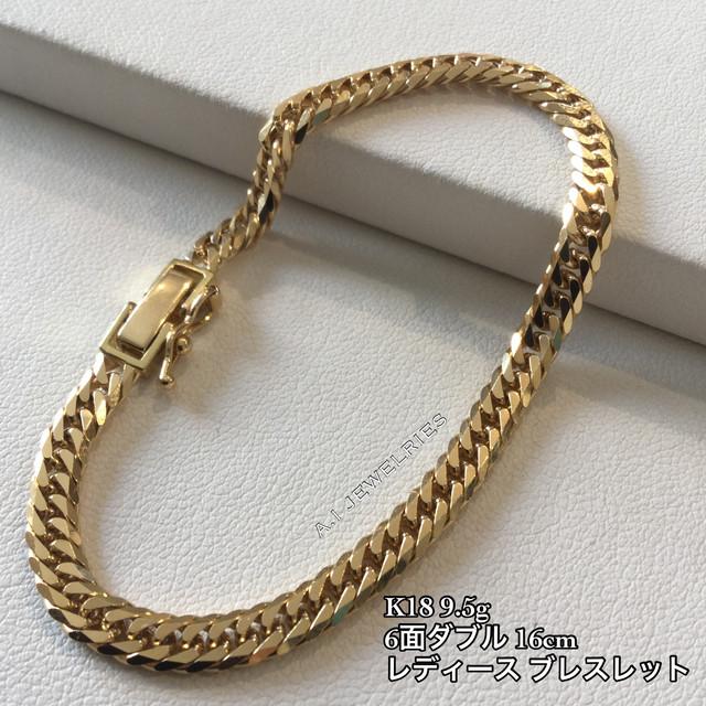 K18 6cut double 9.5g 16cm ladies bracelet / K18 6面 ダブル 16cm レディースブレスレット
