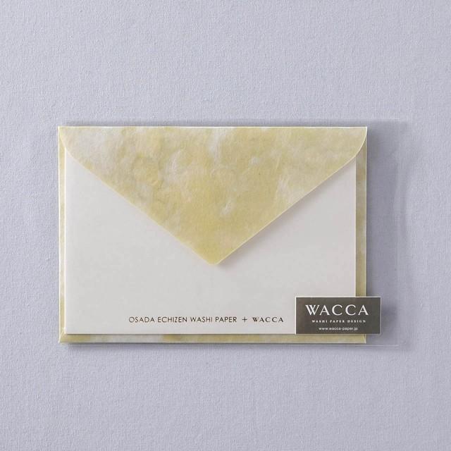 GC15LG 襖紙封筒グリーティングカード 白落水 ライトグリーン