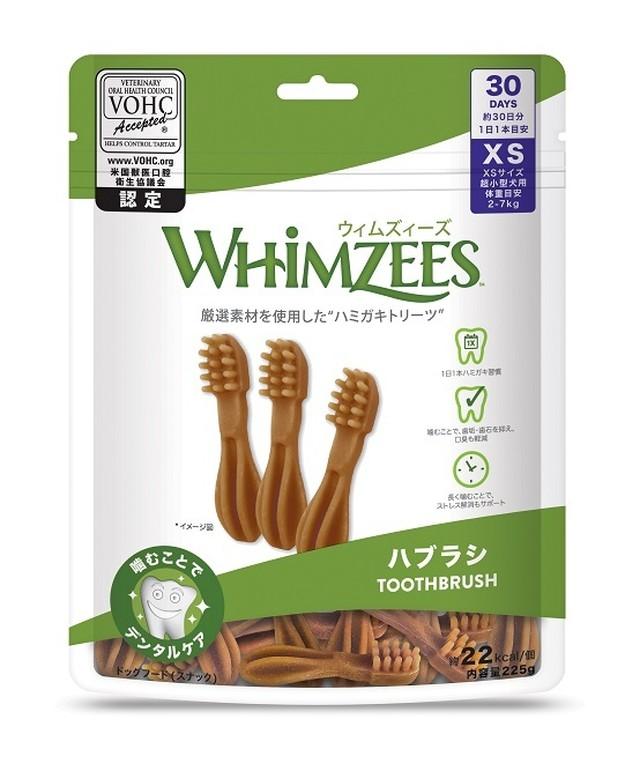 《リニューアル》ウィムズィーズ ハブラシXS 7本入り(目安体重:2〜7kg)1袋52.5g