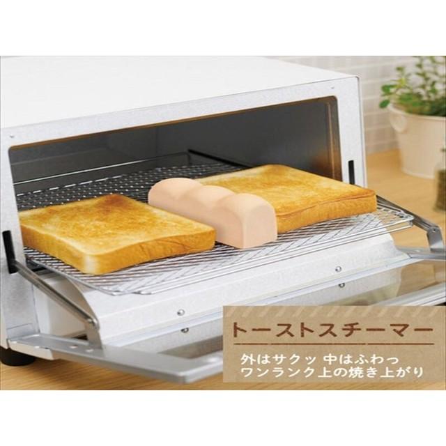 トーストスチーマー ホワイト 食パン トースター