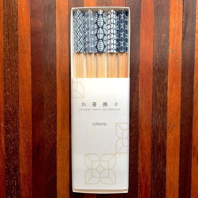 お箸飾り/染付 5個セット・利休箸付き
