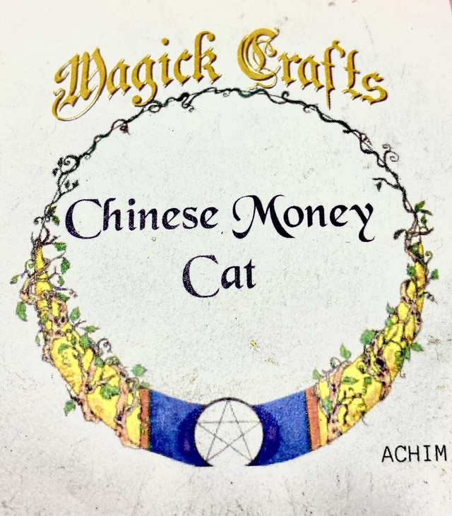 Chinese Money Cat チャイニーズマネーキャット 白魔術アミュレット